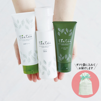 teatea 3点セット(ギフト)
