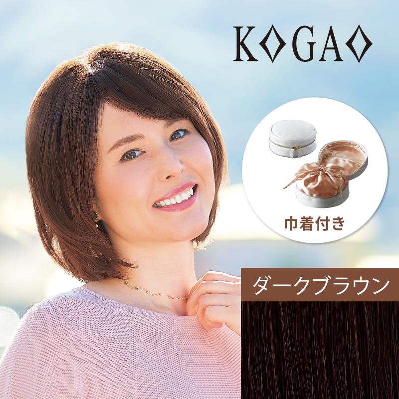 ナチュウィッグKOGAO ダークブラウン(巾着付き)